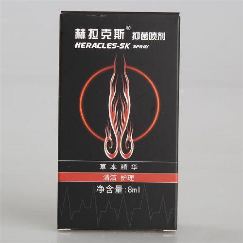 heracles-sl赫拉克斯外用喷剂多少钱哪里有卖