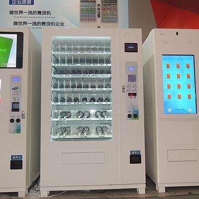 24H营业便利店成人用品自动售货机优势