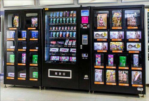 无人自动售货机加盟成人用品批发商