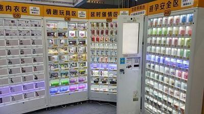 成人-用品无人自助售货机价格情趣用品代理