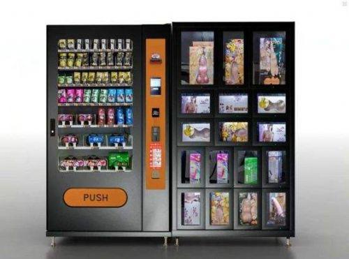 情趣用品自动售货机一台价格