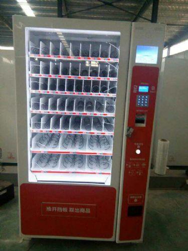 成人用品自动售货机无人销售体验店