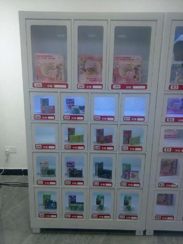 成人用品机器店选择北京无人自动售货机