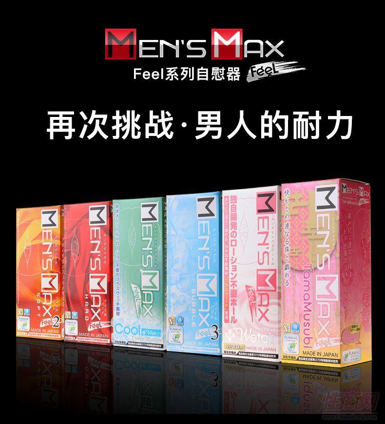 日本进口自慰软胶冰爽飞机杯 男性自慰器情趣成人用品