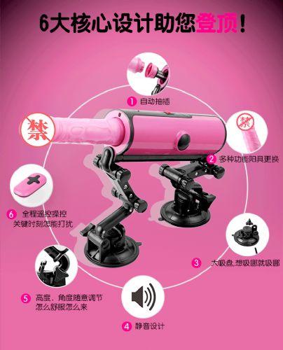 知性缩炮机按摩棒自慰性工具成人情趣用品