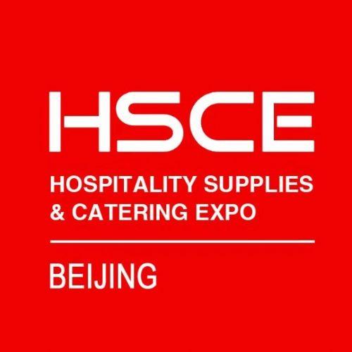 北京第十届酒店用品博览会