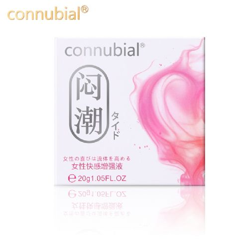 Connubial女性外用凝胶(闷潮)女士情趣专用成人用品