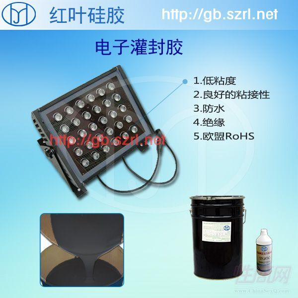 双组分电子灌封胶 电线电缆专用