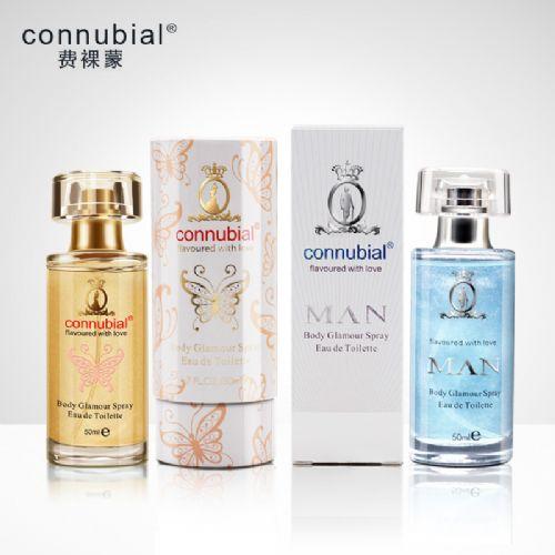 Connubial 费洛蒙金粉&银粉香水