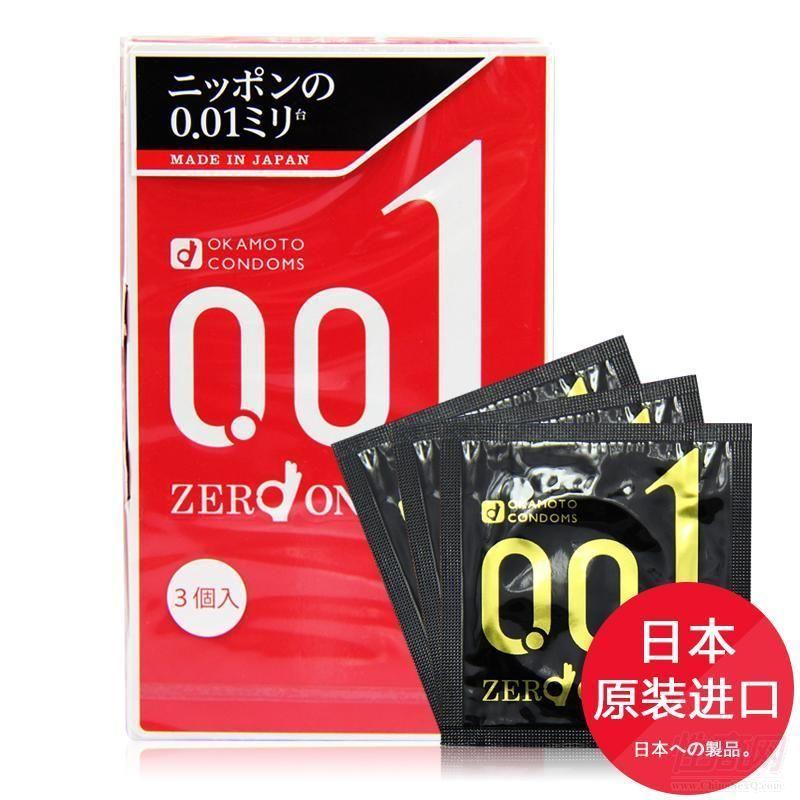 避孕套冈本001系列红色3只装