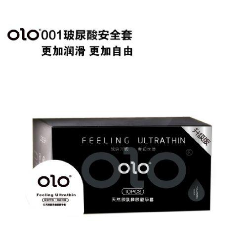 厂家招代理玻尿酸安全套001 OLO代加工外贸OEM超薄避孕套