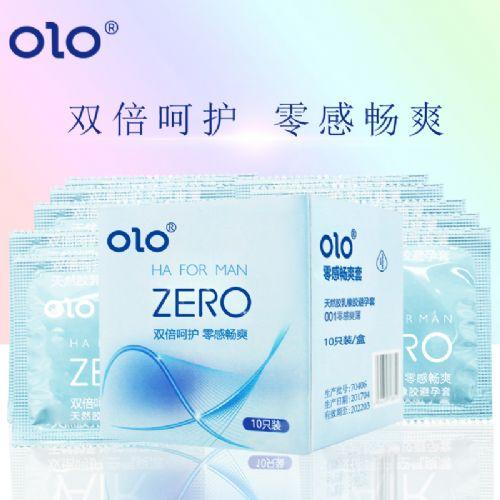 玻尿酸air空气套 超薄001安全避孕套 正品OLO成人计生用品零感套
