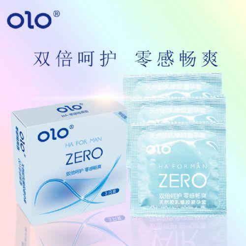玻尿酸超薄安全避孕套 OLO 成人计生洗浴场所宾馆酒店有偿用品