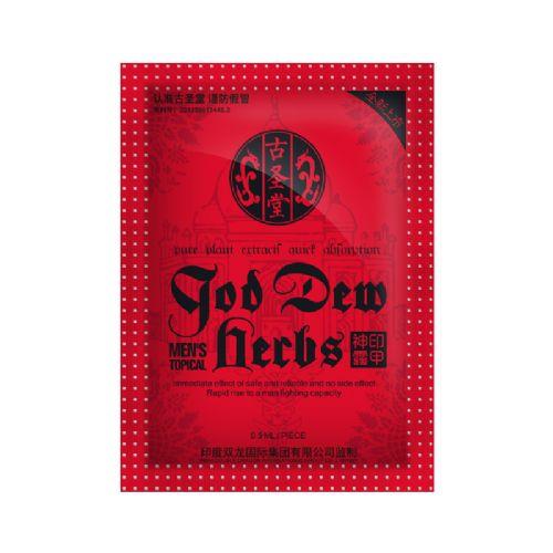 印甲神露红色经典男士外用湿巾