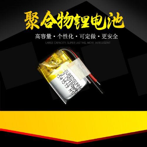 541419 3.7V100mAh电池厂家直销欢迎垂询支持定制