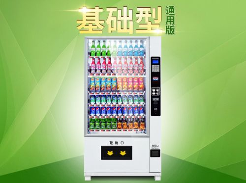 1无人售货机、自动售货机xplay成人自助售货机