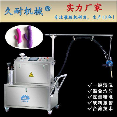 东莞液体硅胶灌胶机 情趣用品生产自动配胶机设备