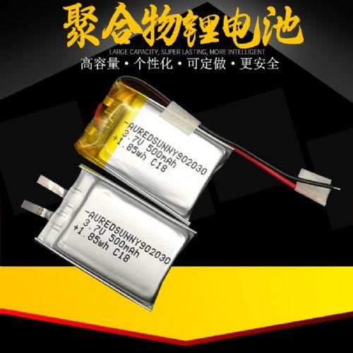 厂家直销聚合物锂电池 安全不爆炸