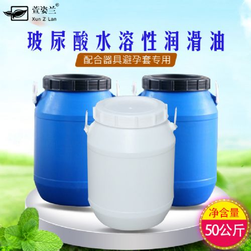 水溶性玻尿酸润滑油安全套专用油