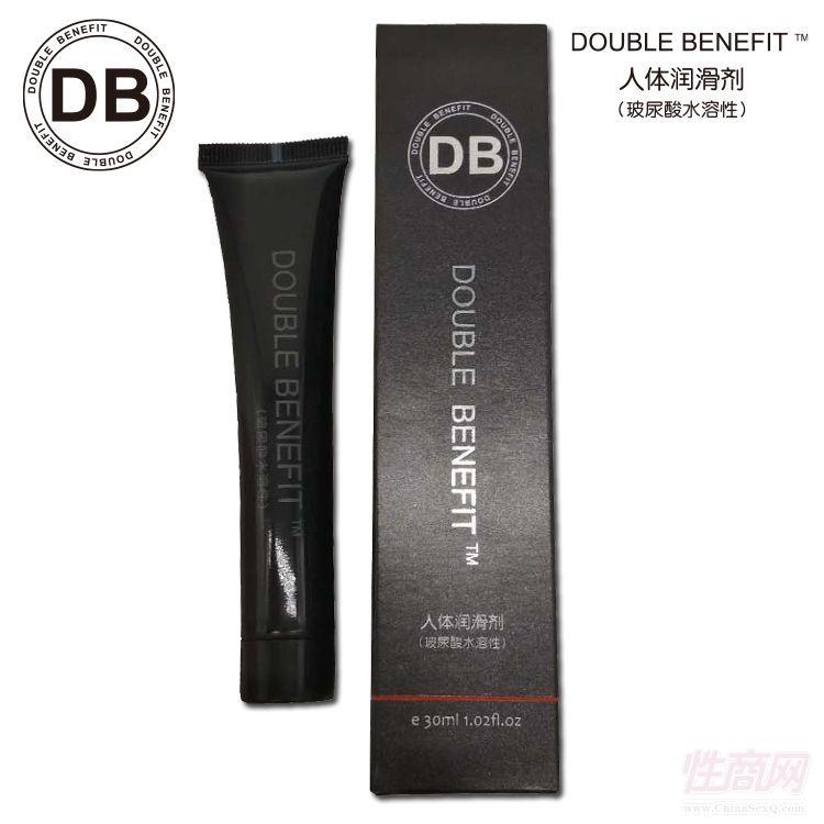 DB人体润滑液