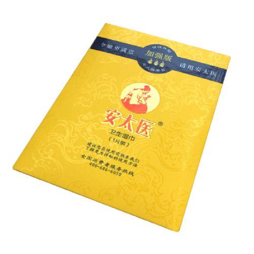 安太医男用喷剂正品加强版湿巾印度神油情侣系列成人情趣情趣用品**喷剂
