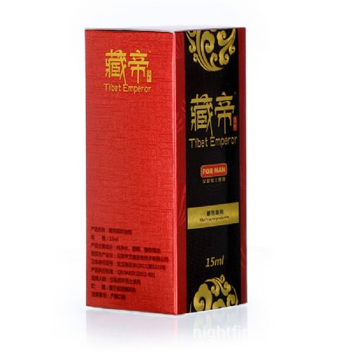 藏帝男用喷剂