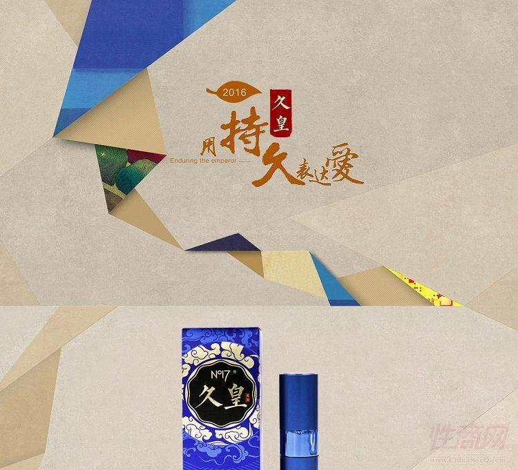 久皇-藏帝东胜市情趣玩具店送货上门