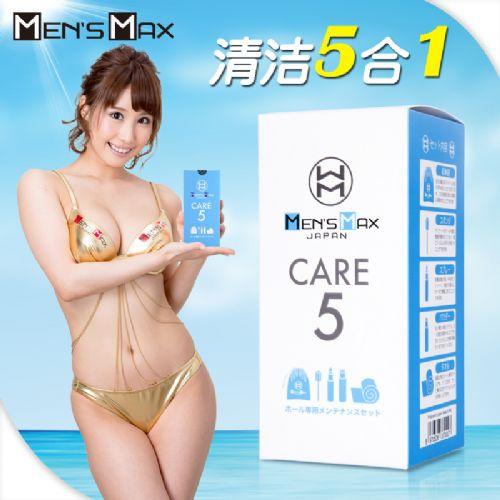 日本men's max 男用自慰器飞机杯5合1清洁套装喷雾保养粉毛巾