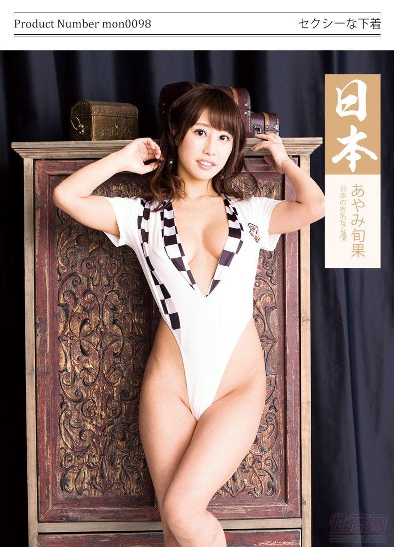日本MEN'S MAX 彩美旬果代言情趣内衣性感蕾丝成人0098
