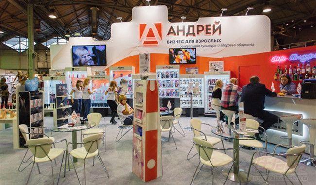 俄罗斯莫斯科成人用品展1