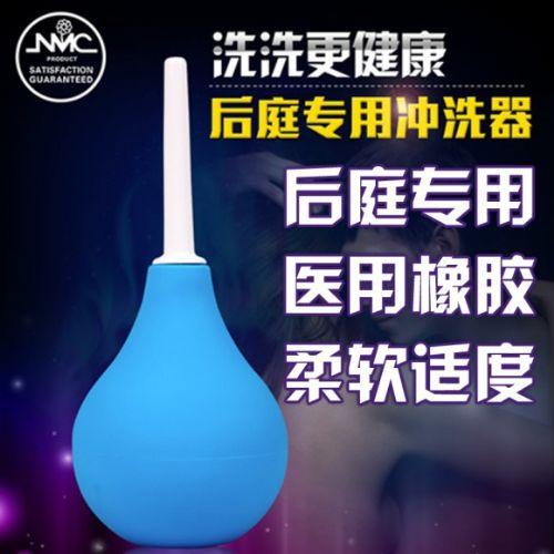 兆邦-后庭肛门灌洗器(容积90ml)扬州市夫妻用品店送货上门