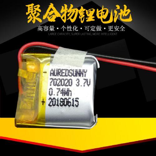 情趣跳蛋用电池702020 210mAh 加保护板出线