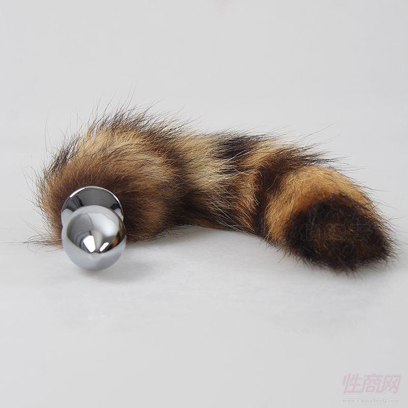 狐狸尾巴金属后庭肛塞 湛江市 情趣用品店送货上门2