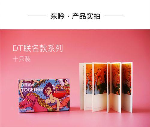 东吟DT联名款玻尿酸避孕套超薄安全套003成人情趣用品10只装