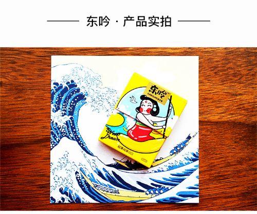 东吟春梦003玻尿酸避孕套超薄安全套成人用品3支装