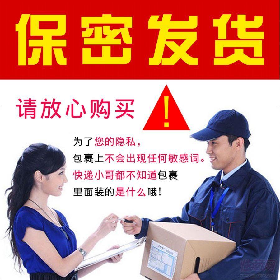 成人情趣情趣用品女用自慰器USB充电双头震动按摩棒厂家批发5