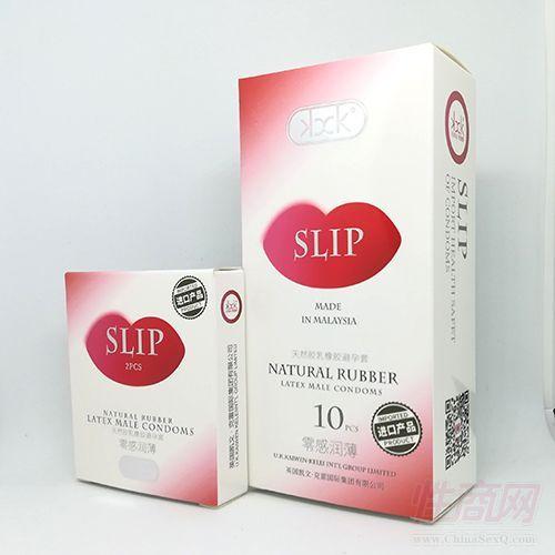 英国KXK零感润滑避孕套 2只装 10只装