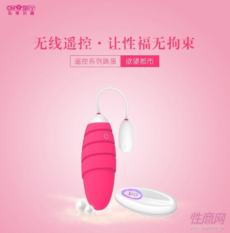 女用无线遥控跳蛋防水静音充电成人情趣情趣用品 玫红色