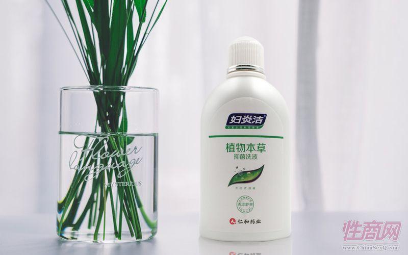 妇炎洁植物草本洗液女性私处清洗护理洗液