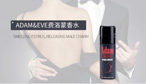 美国Adam&Eve 男用费洛蒙香水