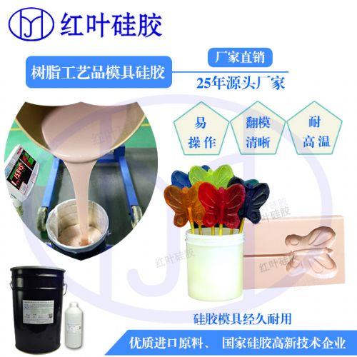 灌封液体硅胶/硅橡胶情趣用品