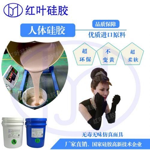 铂金催化硅胶专用人体模具成人用品