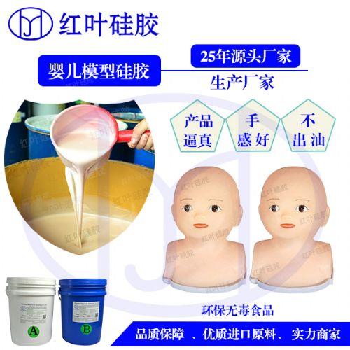 医用级仿真人体面部模具硅胶情趣用品