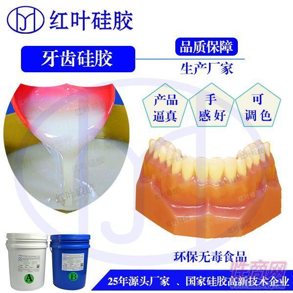 男性专用液体硅胶成人用品