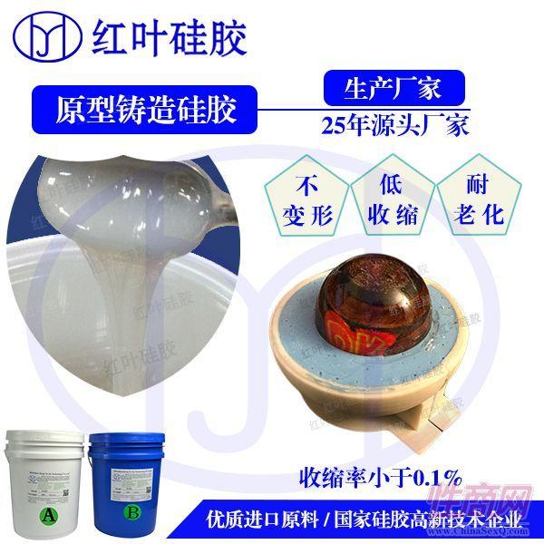 树脂仿真木产品用液体硅胶成人用品2