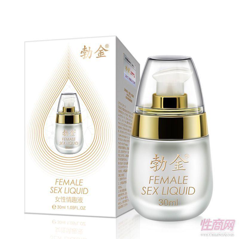 广州京美勃金女性情趣液情侣房事专用成人用品