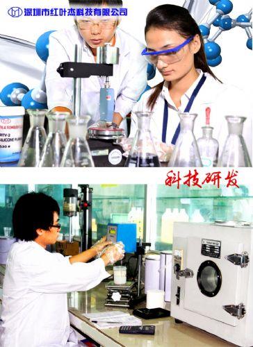 自行车炭纤维保护层液体硅胶情趣用品