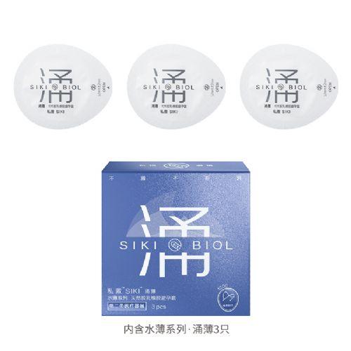 私激涌薄系列全套天然胶乳橡胶避孕套