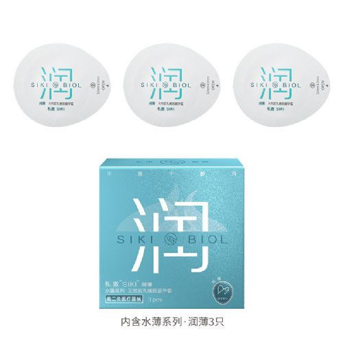 私激润薄系列全套天然胶乳橡胶避孕套