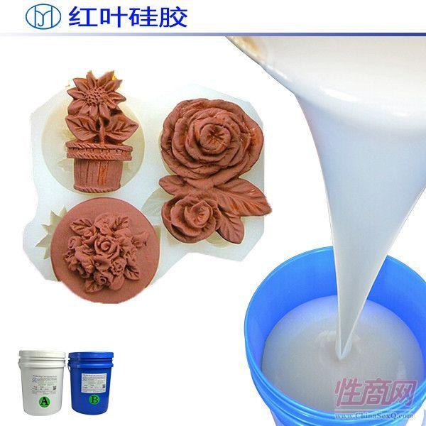 Smooth-On Ecoflex 0030液体硅胶